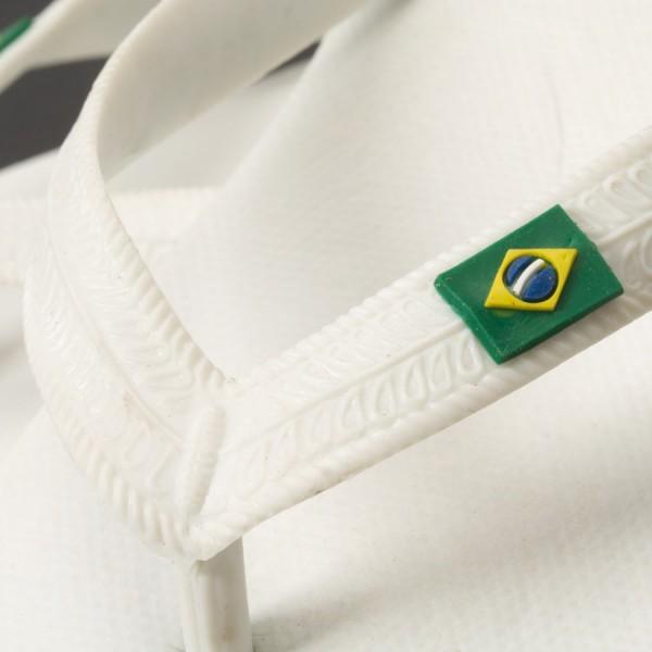 Chancla Brasileira
