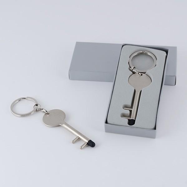 Detalle para Boda llavero llave sujeta móvil puntero moneda carro